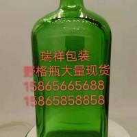 700ml 野格瓶