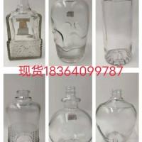 500ml玻璃瓶