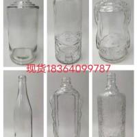 500ml 玻璃瓶